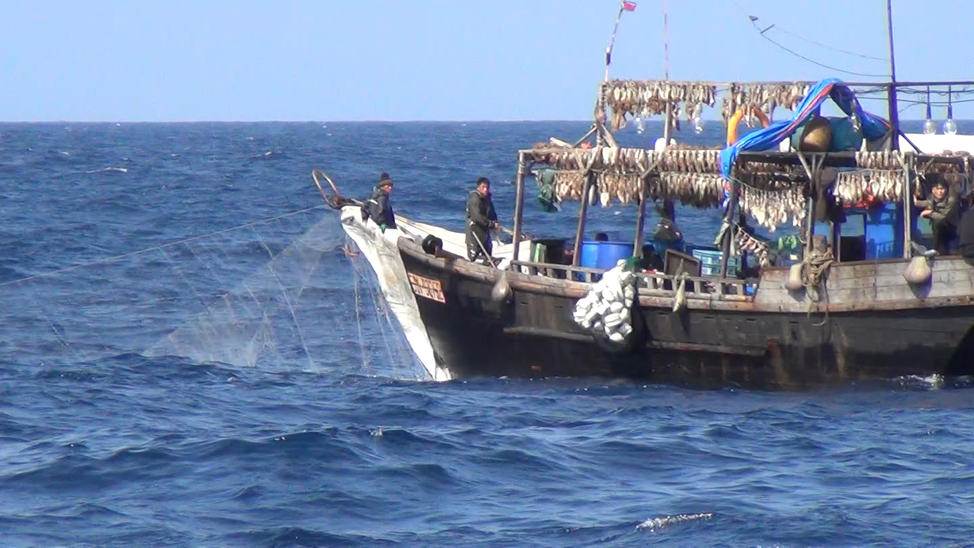North Korean fishing boat operating illegally in Russian waters.